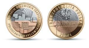 Ювілейна монета номіналом у 200 злотих-7