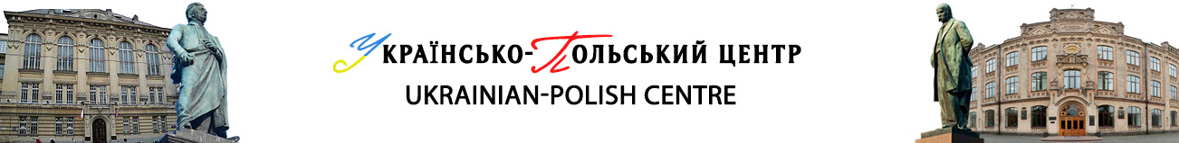 Ukrainian-Polish Center